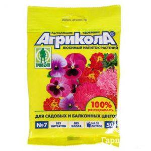 Агрикола 7 (пак 50гр) для садовых и балконных цветоа
