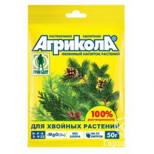Агрикола для хвойных растений (пак 50 гр)