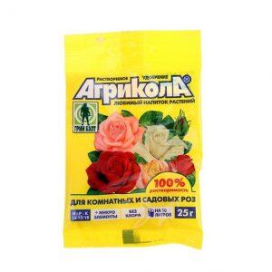 Агрикола для комнатных и садовых роз (пак 25 гр)