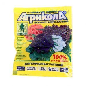 Агрикола для комнатных растений (пак 25 гр)