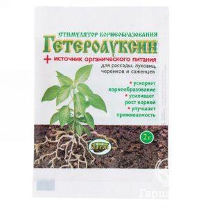 Гетероауксин 2 гр
