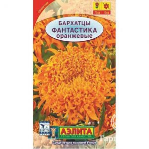 Семена Бархатцы Фантастика оранжевые пр. (Аэлита)