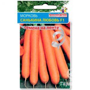 Семена Морковь на ленте Санькина любовь