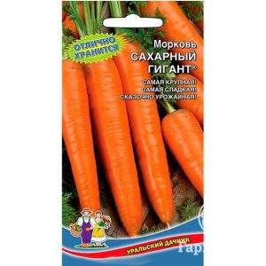 Семена Морковь Сахарный гигант драже