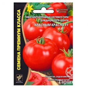 Семена Томат Красным красно