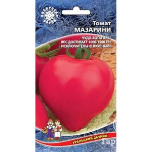 Семена Томат Мазарини