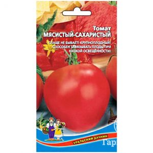 Семена Томат Мясистый сахаристый