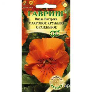 Семена Виола Махровое кружево оранжевая Виттрока (Анютины глазки)* 5шт